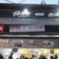 Vijay's Chat house's